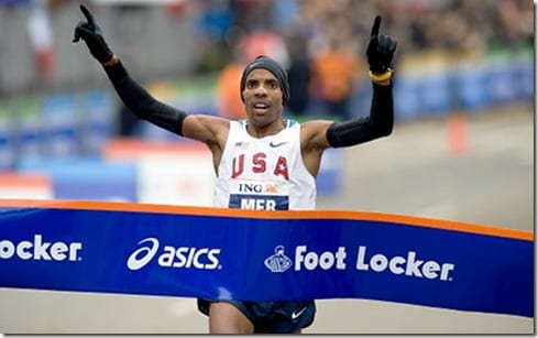 meb rocks thumb Thanks, But No Thanks