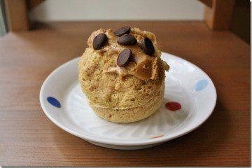 Killer Cake in a Mug Recipe