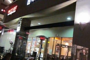 Native Food Cafe