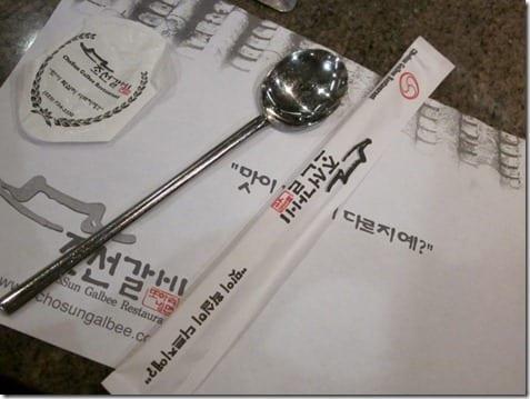 IMG 0233 800x600 thumb ChoSun Galbee Restaurant