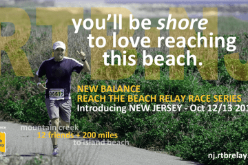 Reach the Beach Leg 3–Grade B