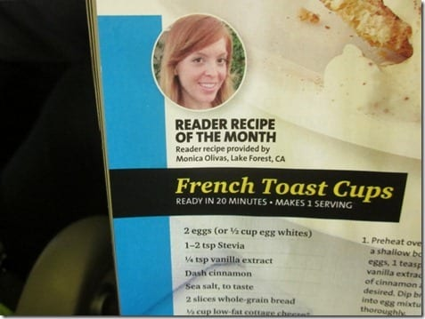 reader recipe