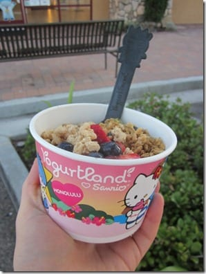 hello kitty yogurtland