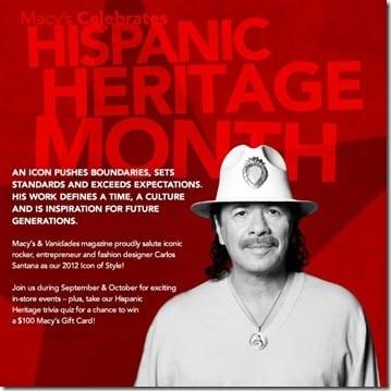 carlossantanaMacys thumb Hispanic Heritage Month Giveaway
