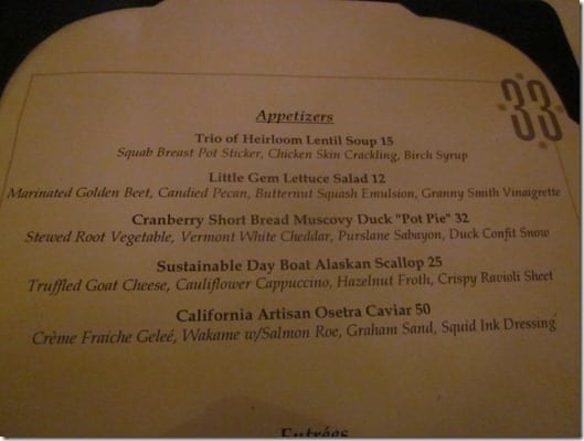 Club 33 menu Disneyland