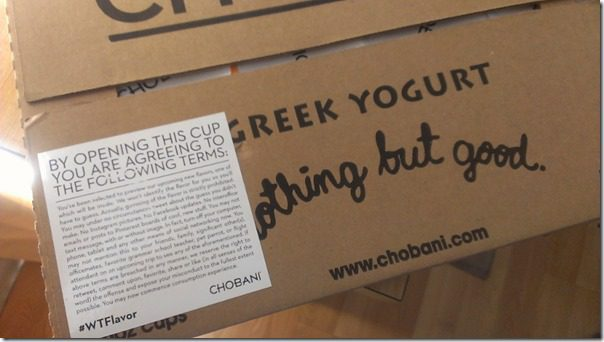 new chobani flavors 450x800 thumb NEW Top Secret Chobani Yogurt Flavors   Giveaway