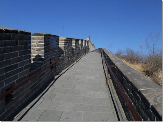 flat area on the great wall of china climb
