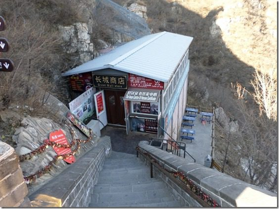 great wall of china shop with hero certificate
