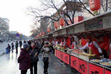 Snack Street in Beijing