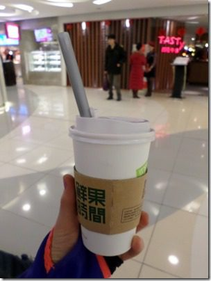 boba tea in china beijing