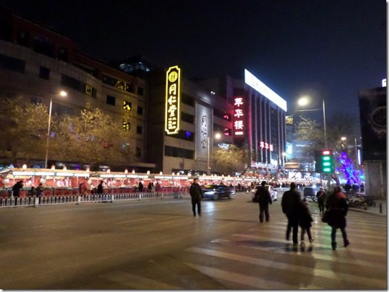 snack street at night