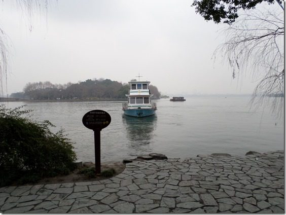 boat ride on the west lake china travel blog update