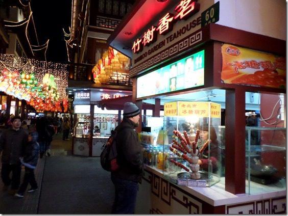boba milk tea on china food blog