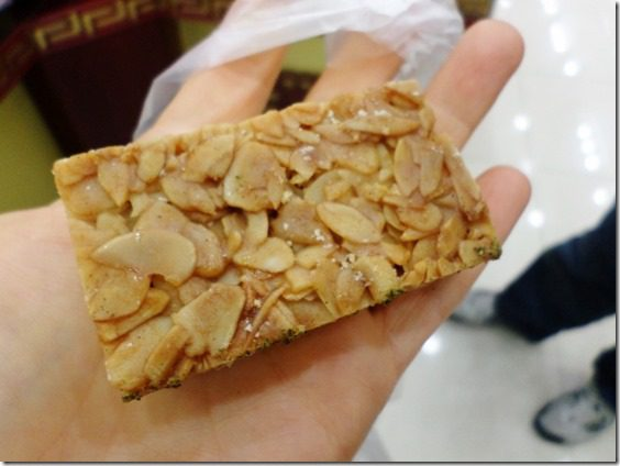 chinese pastry with almonds food blog
