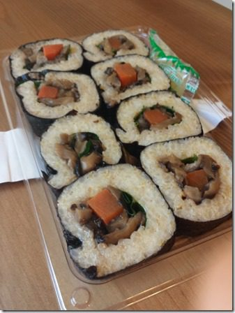 vegan sushi rolls trader joes 600x800 thumb Meatless Monday NO COOKING REQUIRED