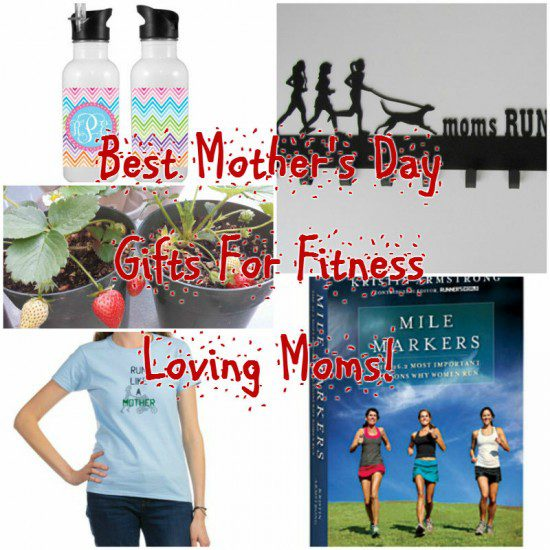 Best Mothers Day Gifts for Fitness moms 800x800 e1398692827559 The Best Mother's Day Gifts for Fitness Loving Moms