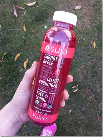 suja juice after run 600x800 thumb Training for Rock N Roll San Diego Marathon and Suja Juice