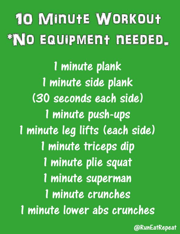 10 Minute Workout Without Weights or Equipment