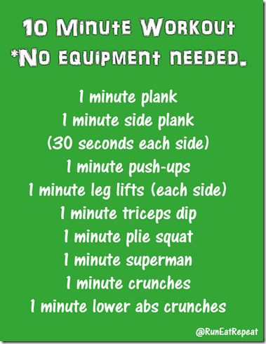 10 minute workout no equipment needed  thumb 10 Minute Workout–No Equipment Needed