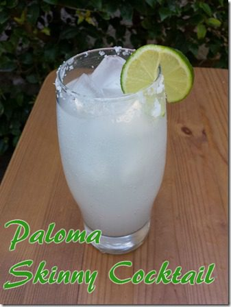 paloma skinny cocktail recipe cinco de mayo