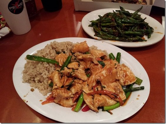 pei wei dinner 800x600 thumb Silent Saturday–The Best Things In Life