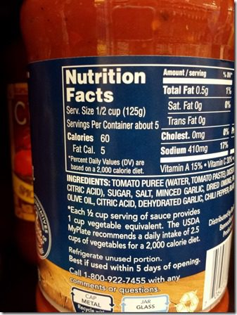 tomato sauce 600x800 thumb How To Find a Low Sugar Spaghetti Sauce–Weight Loss Tip