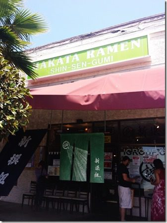 hakata ramen 600x800 thumb The Next Epic Dessert Phase in LA is…