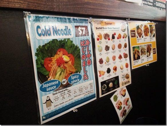 ramen noodles lunch (800x600)