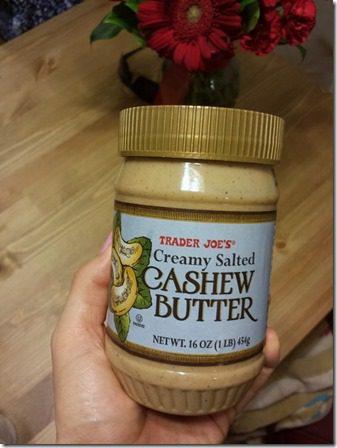 cashew butter trader joes (600x800)