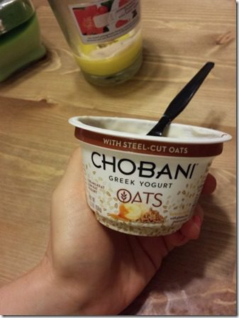 chobani oats yogurt (600x800) (600x800)