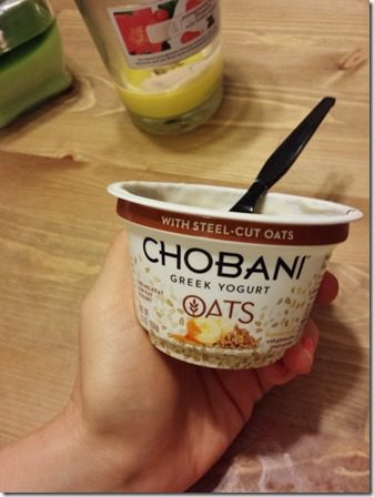 chobani steel cut overnight oats recipe (600x800)