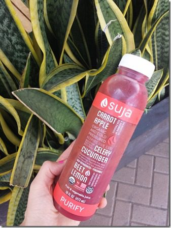 i want a suja juice (600x800)