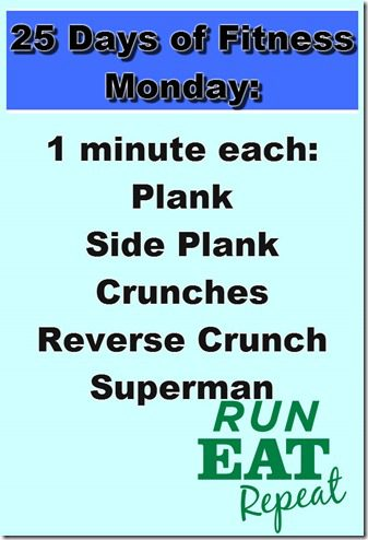 25 days of fitness day 8