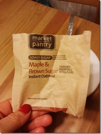 maple and brown sugar is a lie (600x800)