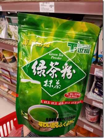 green tea powder (600x800)