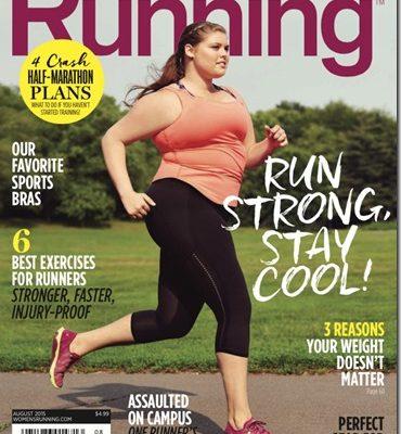 Fat People Run Too