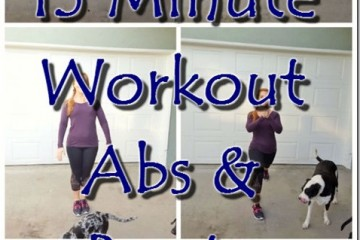 15 Minute Booty and Abs Workout NO Counting Required