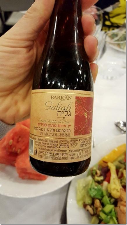 eating after the jerusalem marathon (450x800)