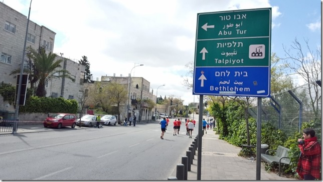 jerusalem marathon recap run blog 7 (800x450)