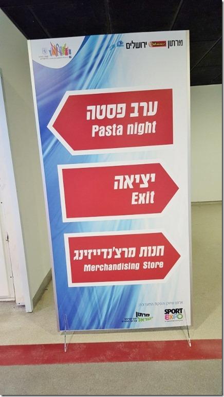 jerusalem marathon run blog 1 (450x800)