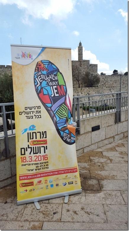 jerusalem marathon run blog 20 (450x800)