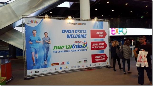 jerusalem marathon run blog 3 (800x450)