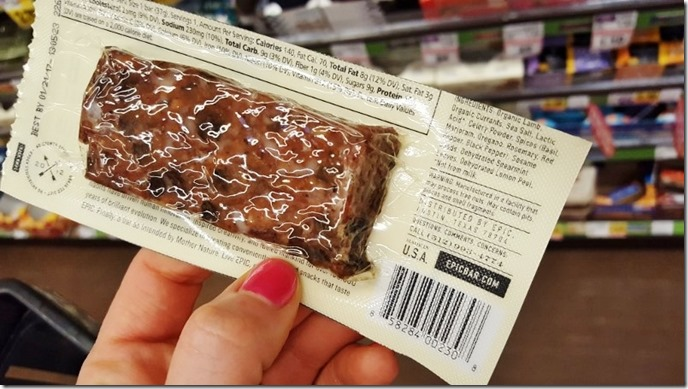 meat protein bar (450x800)