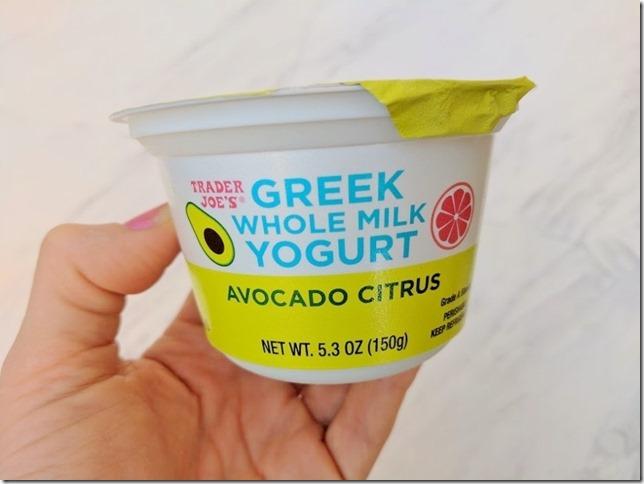 avocado yogurt trader joes 7 (800x600)
