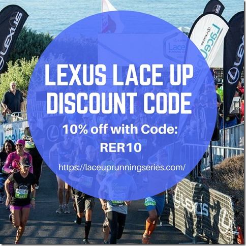 Lexus Lace Up discount code