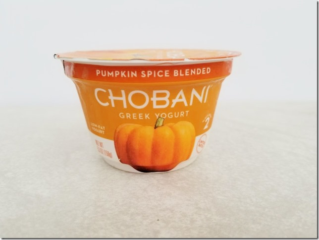 best pumpkin yogurt review 3 (784x588)