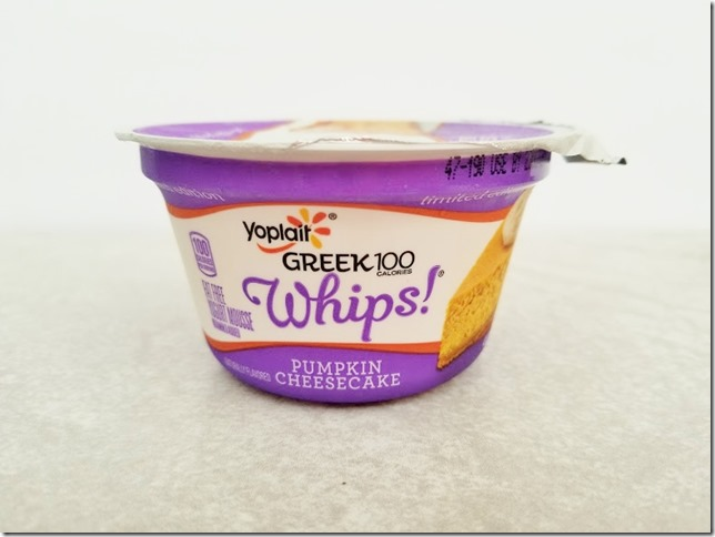 best pumpkin yogurt review 4 (784x588)