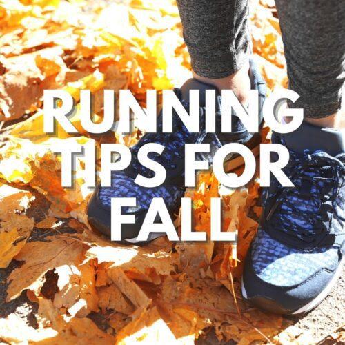 Fall Running Gear Must Haves